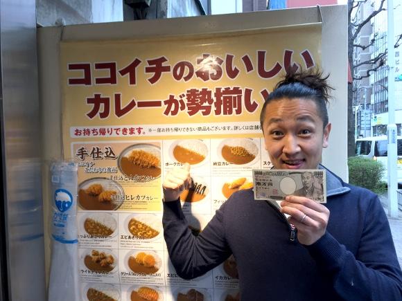 【検証】ココイチで「ロースカツを1万円分」トッピングしたらこうなった