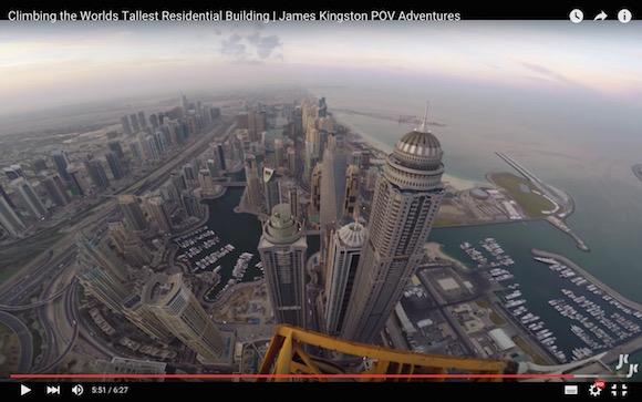 【閲覧注意】世界一の超高層マンションに素手で登った男の視点映像が完全に生き地獄
