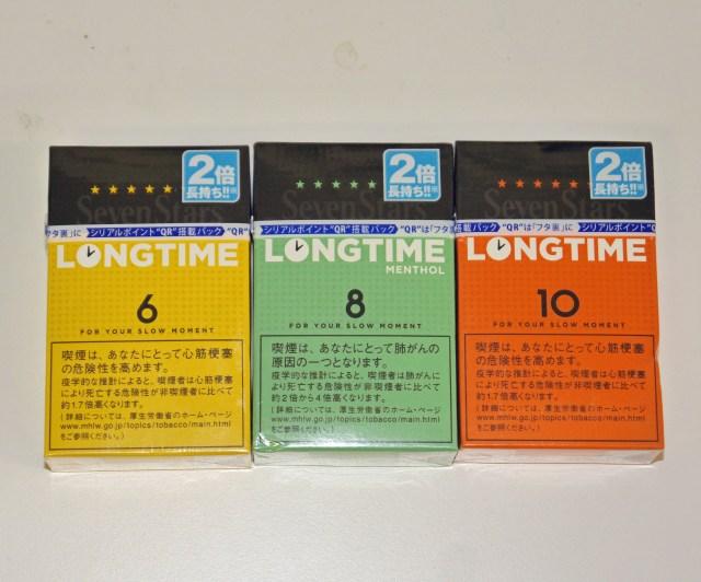 喫煙者に朗報!? 喫煙時間2倍の北海道限定タバコ「LONGTIME」を試してみた / これでタバコ休憩2倍?