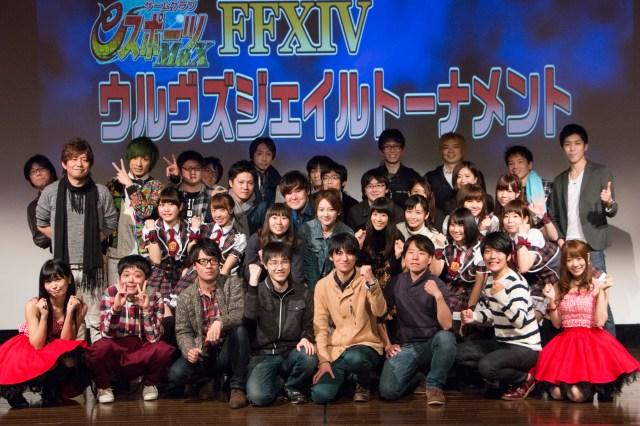 【白熱しすぎ(笑)】FF14のオンラインゲーム大会に潜入取材! 吉田直樹プロデューサーにゲームで勝てるコツを聞いてみた