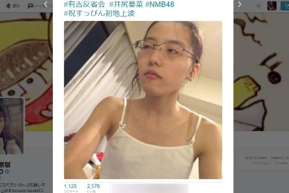 すっぴんがヤバいと噂のNMB48『井尻晏菜』さんに女性が大声援!「好きになった」「清々しい」「みんなこんなもん」