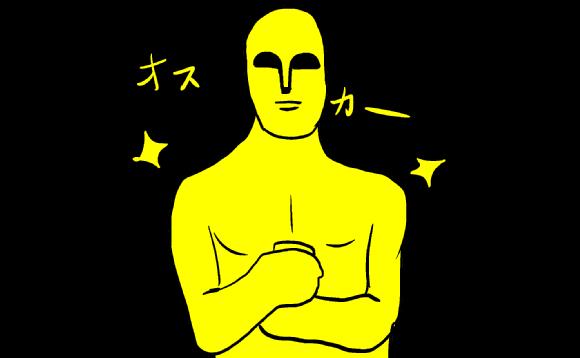第88回アカデミー賞授賞式の結果が発表! あの人気俳優が23年目にして悲願の栄光を手にしたぞ!!