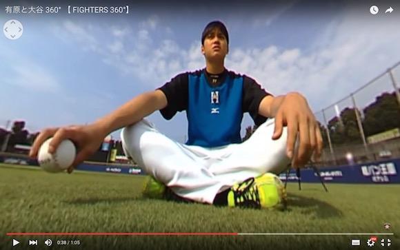 【野球ファン必見】大谷翔平選手に触れられそうな臨場感! 360度カメラで撮影した動画が有能すぎる