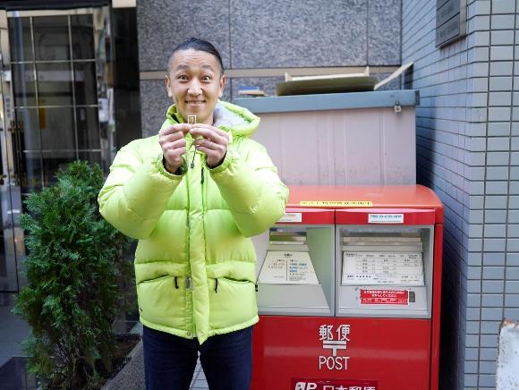 郵便局で「1円でコーディネートして下さい」と言ったらこうなった