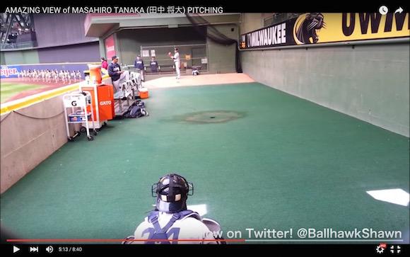 【衝撃野球動画】田中将大投手のピッチングを疑似体験できる! 審判目線から見るブルペン映像が超圧巻!!