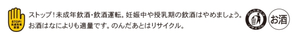 0323_gokukire_web_inshu
