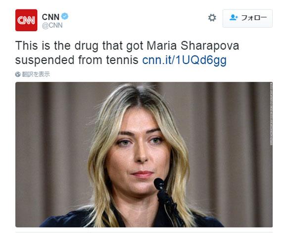 【ドーピング問題】マリア・シャラポワが使用の薬物「メルドニウム」とは何なのか / 過去には金メダルを手にしていた選手も