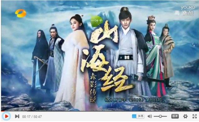 【パクリ疑惑】中国ドラマが『ふしぎ遊戯』に激似と指摘! 炎上寸前 / ネットの声「見てパクリだと確信した」