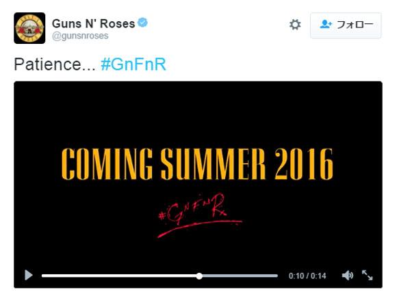 再結成を発表した『ガンズ・アンド・ローゼズ』の北米ツアーが決定! これは日本に来る可能性もあるかもしれない!!