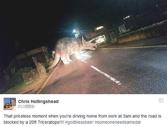 【マジかよ】ある島に恐竜トリケラトプスが姿を現す! 夜に遭遇したらマジでビビっちゃいそうな件