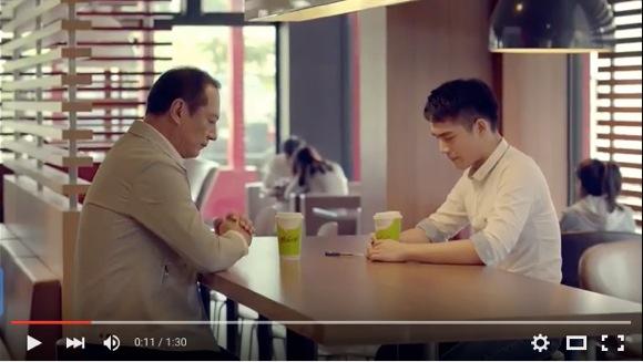 「僕、男の人が好きなんです」とゲイの息子が父親に告白するマクドナルド CM 「受け入れられるって大切」とグッと来る人続出