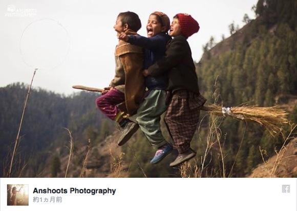 【ハリポタ】本当に空を飛んでるみたい! 子供たちがクィディッチで遊ぶ写真が素晴らしい出来!!