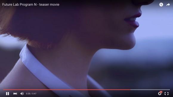 【動画】 ソニーが次世代ヘッドフォン「首に巻くスピーカー」を近日発表か