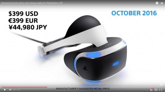 【待ってた】ソニーがPS4専用「PlayStation VR」を2016年10月より発売! 他社より圧倒的に安いぞ!!