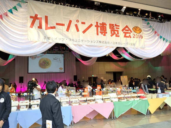 【大行列】食フェスもここまでキタ! まさかの「カレーパン博覧会2016」に行ってみた!!
