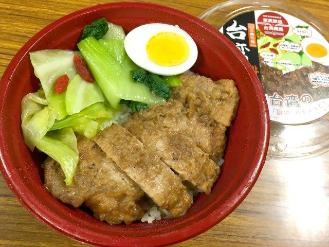 【重要】台湾駅弁っぽい弁当が東武鉄道で買えるようになったぞ~っ! 食べたらほんのり台湾の味 / 秘伝の味わい「台湾排骨弁当」