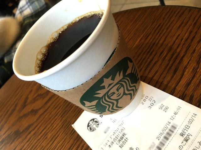 """【豆知識】スターバックスでは """"カフェインレスコーヒー"""" も飲める / カフェイン97%カットなのに劇的なウマさ 「さすがスタバ!」と叫びたくなった"""