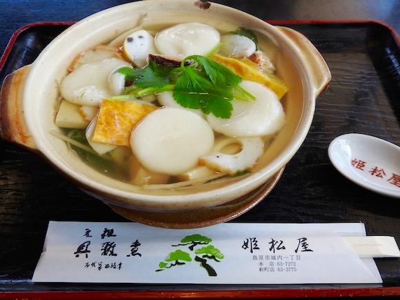 【長崎グルメ】島原市長もオススメする絶品! 200年前からある老舗・姫松屋の「具雑煮」