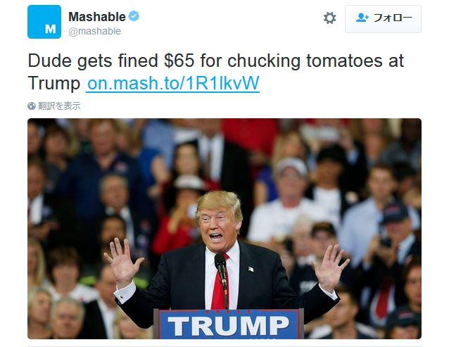"""米大統領候補トランプ氏に """"トマトを投げつけた男"""" が出現! 「彼は政治の歴史に名を刻んだ」とネットユーザーのヒーローに"""