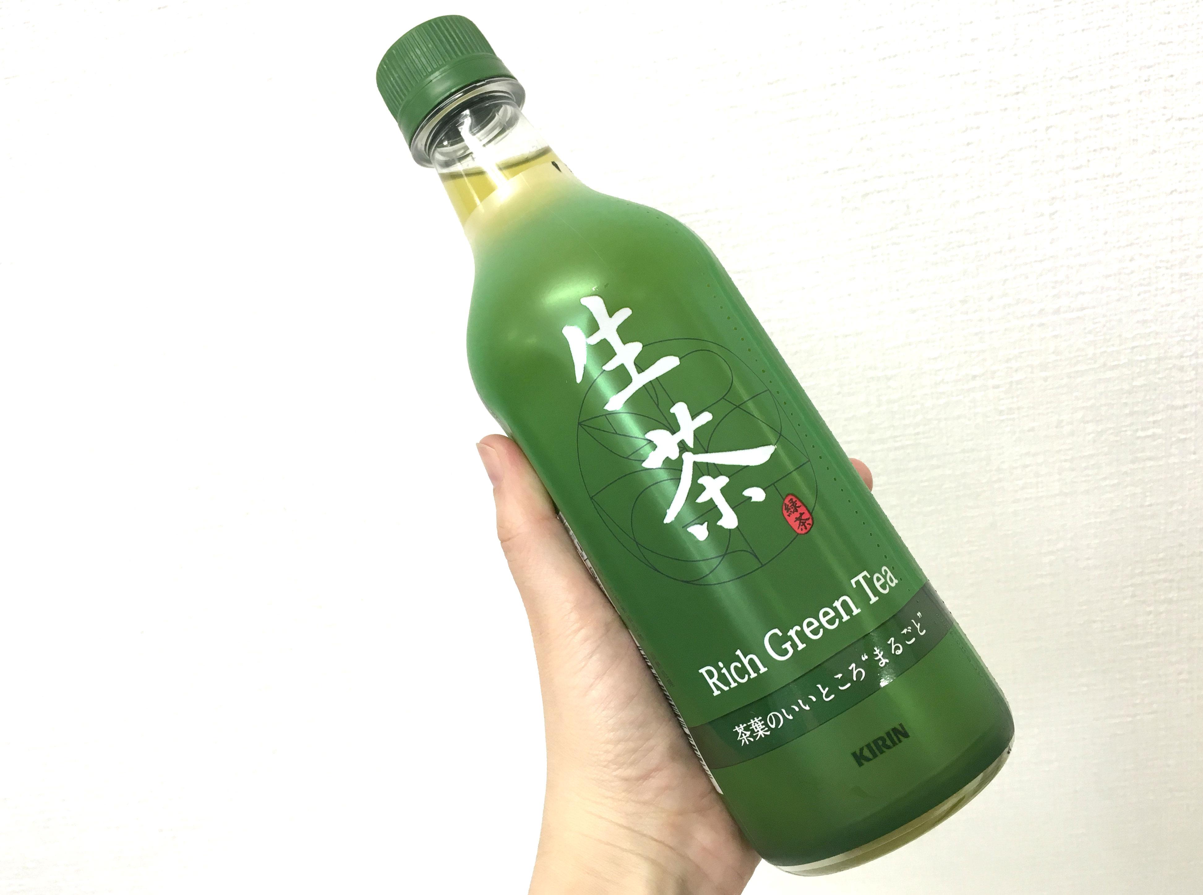生茶 (1)