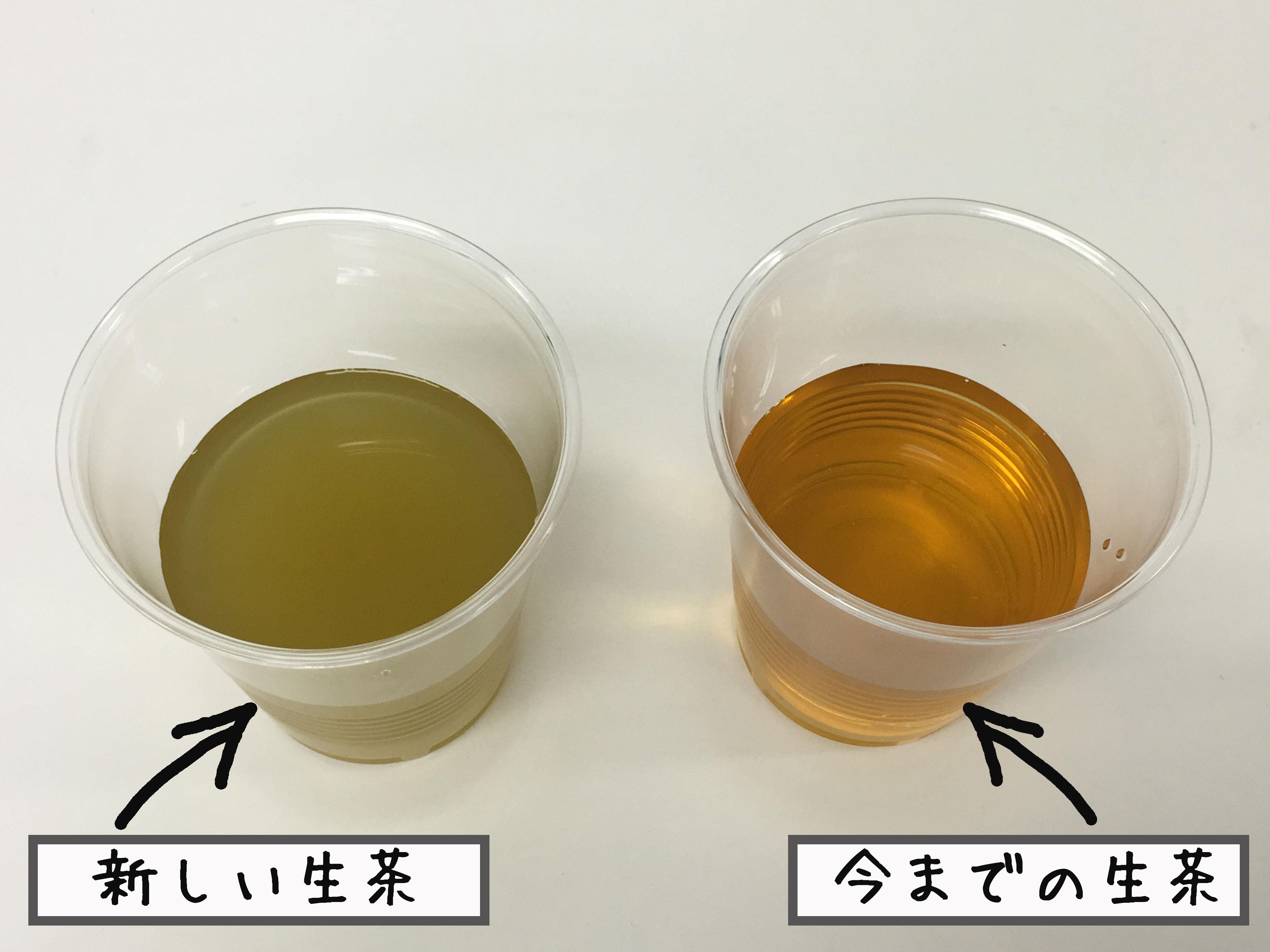 生茶 (11)