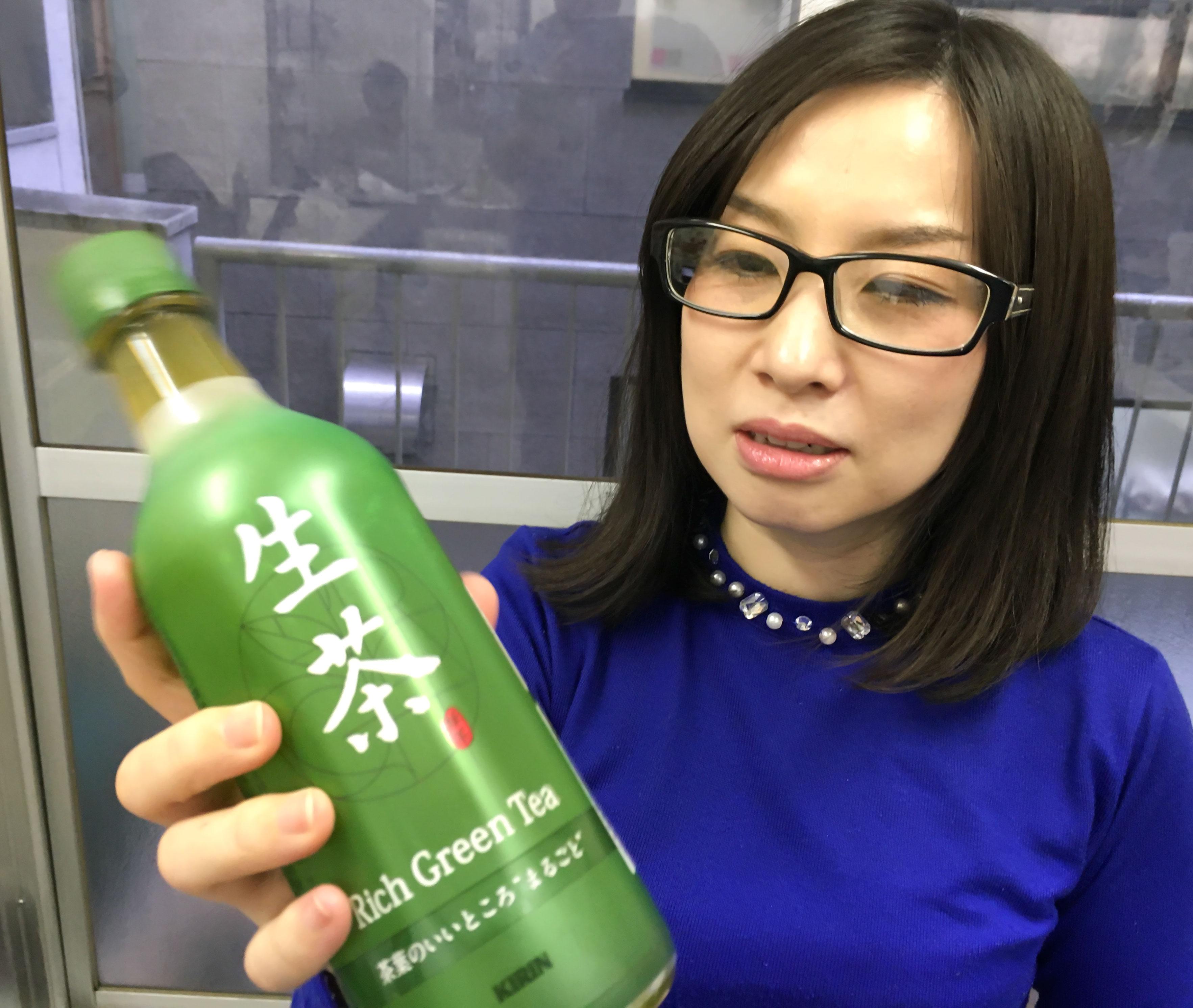 生茶 (5)