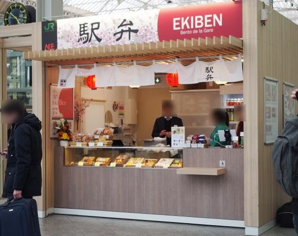 【知ってた?】フランス・パリの駅にバリバリ和風の「駅弁屋」がある / 実際に行って『幕の内弁当』を食べた感想「日本のよりウマいかも」