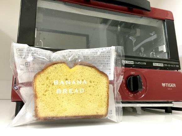 【衝撃】ファミマの「バナナブレッド」を焼くと超ウマいと話題 → バターを塗ったら限界突破の神スイーツになった