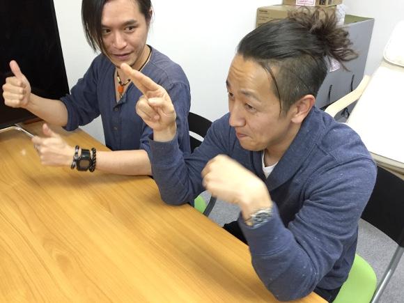 【動画あり】ドコモのCMで話題「斉藤さんゲーム」をやってみた! ルールと遊び方はコレだ!!