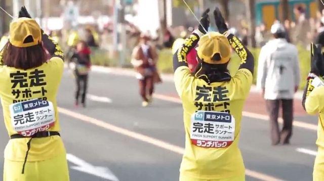 【人間タイマー】東京マラソンの『完走サポートランナー』が大活躍 「無事にゴールできた!」「励まされた!」