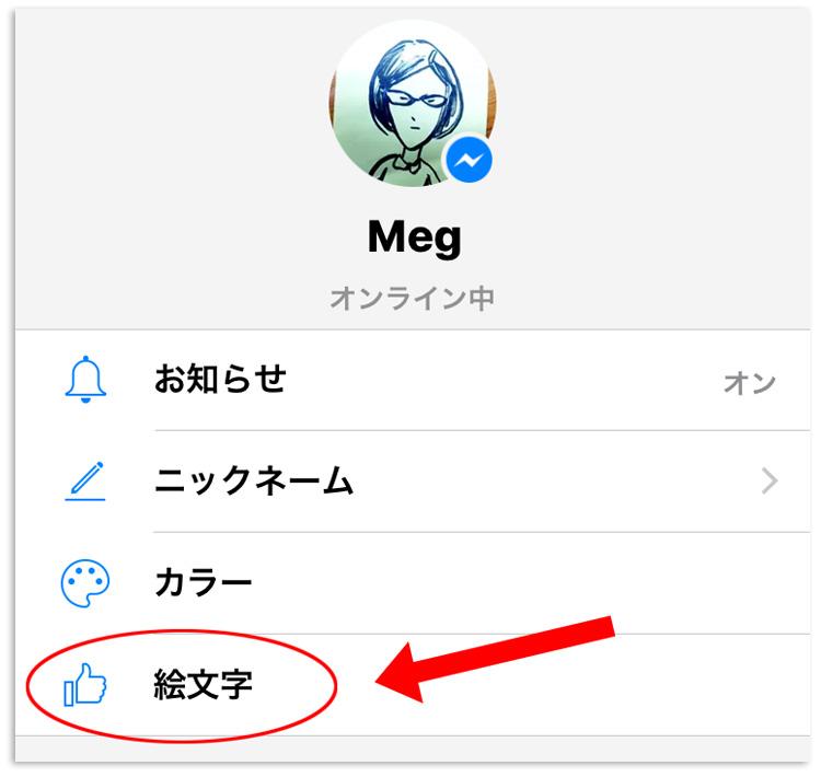 meg22