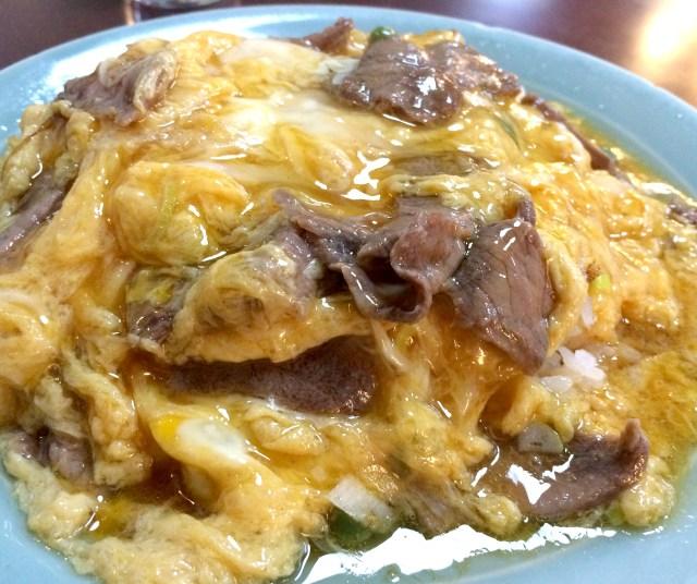 【グルメ】オムライス食ってる場合じゃねえ! ふわとろ食感が堪らない「牛肉玉子ご飯」 高田馬場・長崎飯店