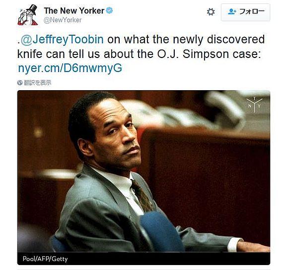 """迷宮入りとなった """"O.J.シンプソン事件""""の凶器発見か! 同事件の裁判を描いたドラマシリーズの内容も変更に!?"""