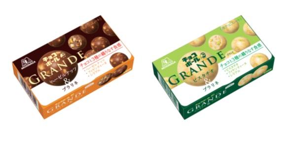【ロマンなし】大人のチョコボール『チョコボールグランデ』が発売 → おまけの「大人のカンヅメ」が現実的すぎて泣けてきた