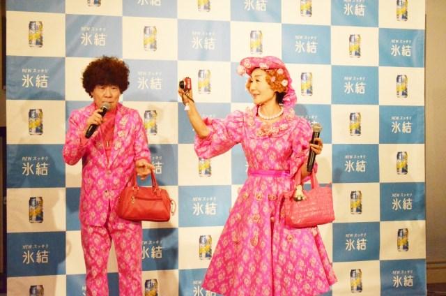 【似合いすぎ】林家ペー&パー子が全身ブルーの服を着てて笑った