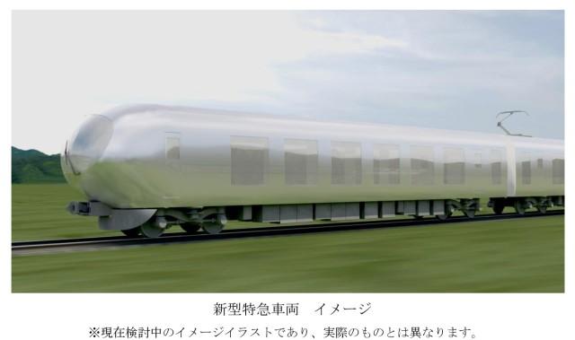 西武鉄道が2018年度に導入を目指す『新型特急車両』のイメージイラストがカッコいい! コンセプトは「風景に溶け込む」