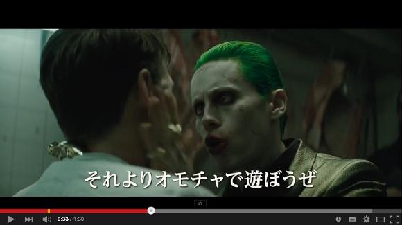 【速報】ジョーカー復活! 映画『スーサイド・スクワッド』の予告編が激しくカッコEEEE!!