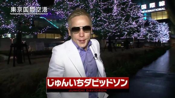 【動画】伸びしろありすぎ! 本田圭佑のモノマネ芸人・じゅんいちダビッドソンがACミラン公認芸人になる