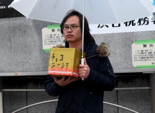 【ガチ検証】オッサンが渋谷駅前で「チョコあげます」と書いた箱を持って1時間立ってみた結果