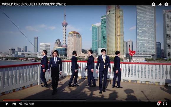 元気が出る動画再び! 須藤元気さんが引退してから初めて「WORLD ORDER」の新作が公開される