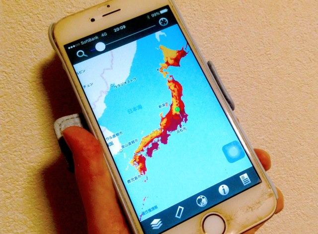 今すぐ確認して! 国の機関が公開した「地震予測地図」が衝撃的すぎる / 地図が真っ赤!! 日本に地震が来ない場所なんてなかった