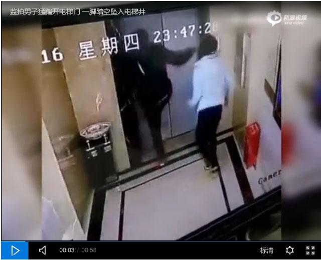 【動画】中国人がエレベーターの待ち時間にガチギレ → 自ら蹴破ったドアに吸い込まれて消える
