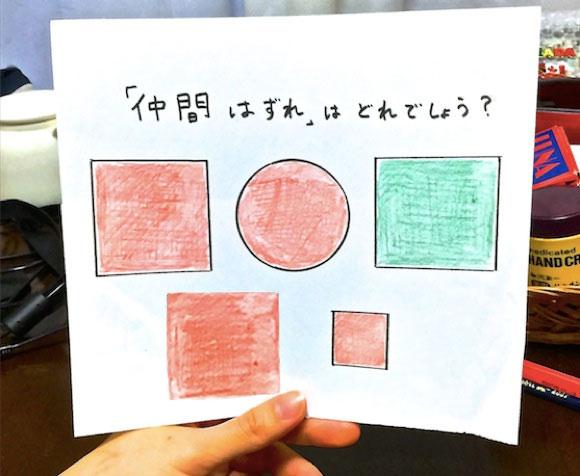 【頭の体操クイズ】5つの図形の中で「仲間はずれ」はどれでしょう?