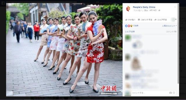 【画像あり】チャイナドレスこそ至高! キャビンアテンダントが着たらマジで最高!!
