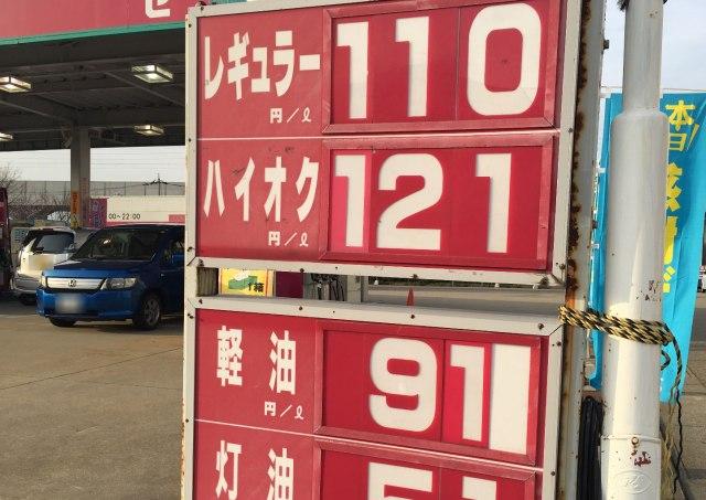 【注意喚起】軽自動車に軽油を入れたらダメなのはなぜ? JAFに問い合わせてみた!