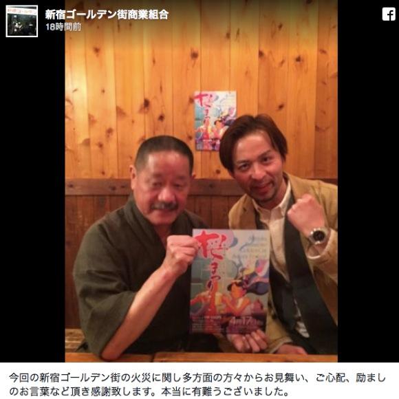 新宿ゴールデン街が被災店鋪のために「雑巾&古いタオル」を募集中! 「桜まつり」も予定通り開催だ!!