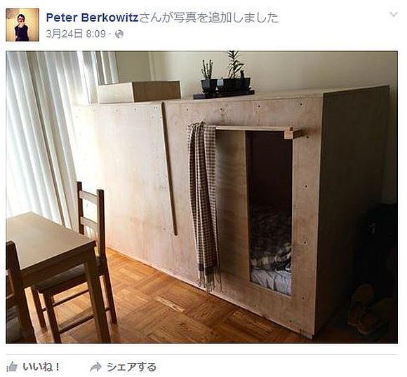 家賃が高騰するサンフランシスコで「箱のようなスペースを作って4万円で借りていた男性」が法律違反で立ち退きを食らうハメに!