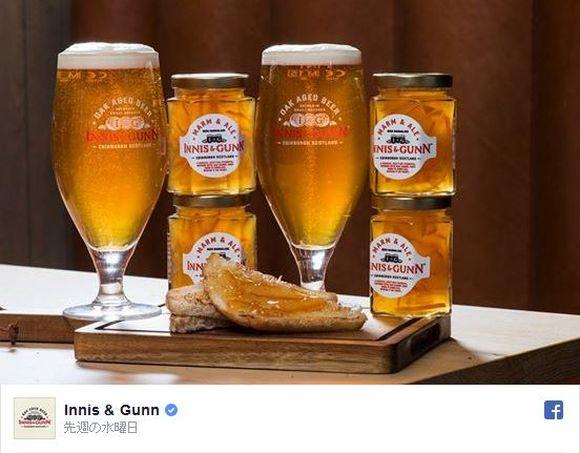 ビールで出来たマーマレードが「朝からビールの味が楽しめちゃう」と話題に! 飲むのが好きな人は要チェックだ!!