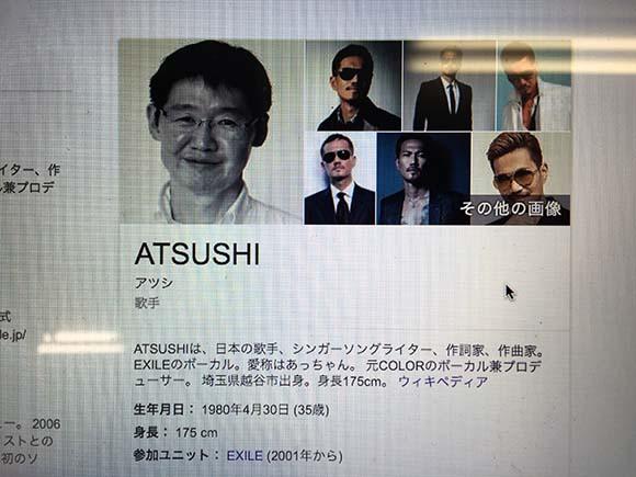 atsushigoogle3