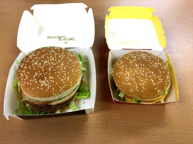 【衝撃の事実発覚】4月6日全国発売の新商品「グランドビッグマック」と普通の「ビッグマック」を食べ比べてみた結果!